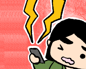 敷金 (Kaution, カウツィオーン)