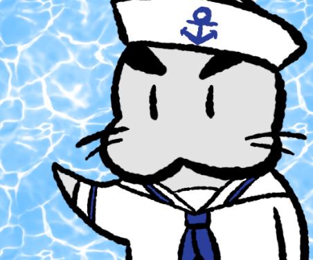 船の免許 – (Bootsführerschein)
