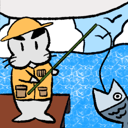 釣り – (Angeln, アンゲルン)